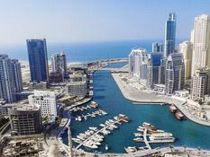 Stella di Mare Dubai Marina (Dubai Marina, V.A. Emiraten)