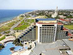 Hotel H10 Panorama (Havanna, Cuba)