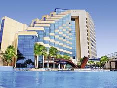 Hotel H10 Habana Panorama (Havanna, Cuba)